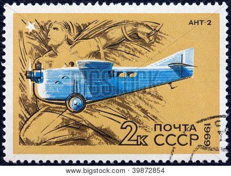 Aircraft Ant-2