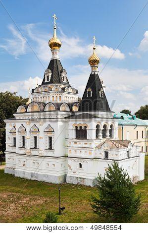 Elizabeth Church In Dmitrov Kremlin, Russia