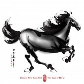 Horse Ink Painting, Chinese New Year 2014. Translation: Year of Horse