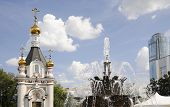 stock photo of ekaterinburg  - Chirch in honour of Ekaterina and the fountain named Stone Flower - JPG