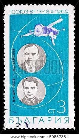 Bulgaria Stamp,russian Cosmonauts Eliseev And Shatalov