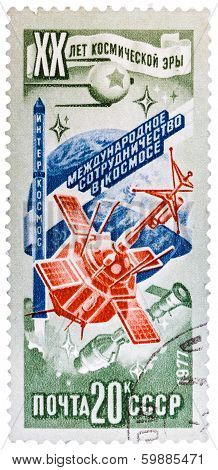 Stamp Printed In Ussr (russia), Shows Study Planets In The Solar System, With Inscription And Name O