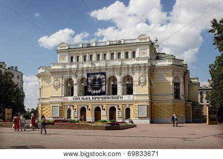 Russia, Nizhny Novgorod - Aug 06, 2014: Drama Theatre