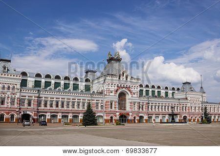 Russia, Nizhny Novgorod - Aug 07, 2014: Exhibition House, Ensemble Of The Nizhny Novgorod Fair