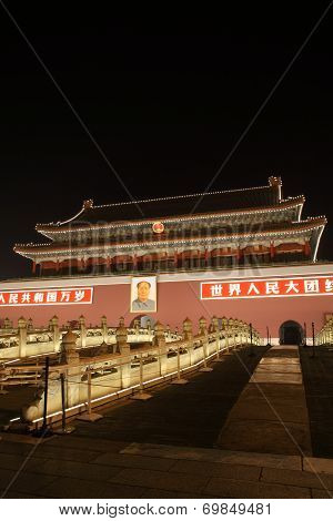 Tiananmen Gate and market square at night, Beijing