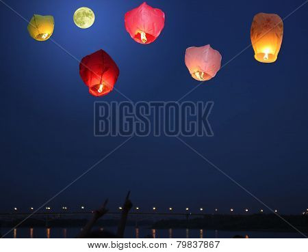 Multi-colored Lanterns In The Sky