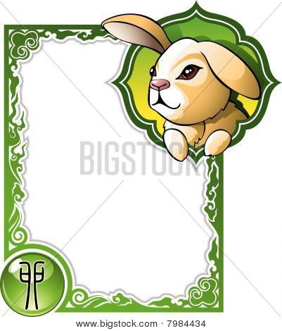 Chinese horoscope frame series: Rabbit