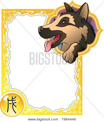 Chinese horoscope frame series: Dog