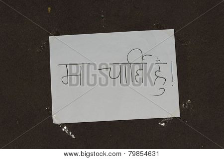 KATHMANDU, NEPAL - JANUARY 11, 2015: 'Je suis Charlie' written in Nepali at the entrance of Cafe des Arts where a gathering was held in tribute to the victims of the terrorist attacks in Paris.