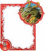stock photo of chinese zodiac animals  - Dragon - JPG