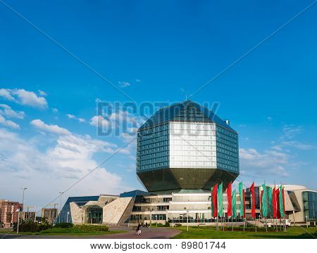 National Library Of Belarus In Minsk