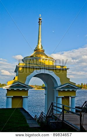 An Ancient Monastery Of The Yellow Color In Russia