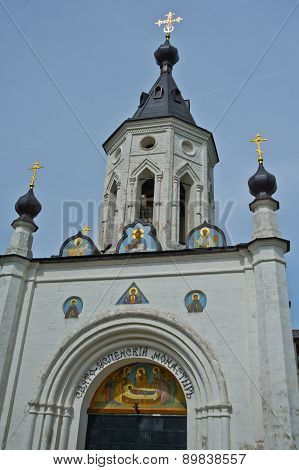 Old Church In Russia