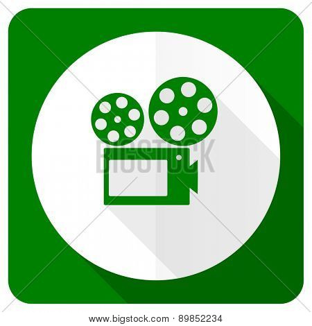 movie flat icon cinema sign