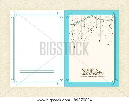 Elegant greeting card design decorated with Arabic Islamic calligraphy of text Eid Mubarak on hanging stars and moons decorated background.