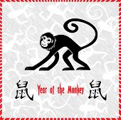 pic of monkeys  - The year of monkey Chinese symbol calendar in red on figures vector illustration - JPG
