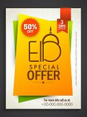 picture of special occasion  - Eid special offer poster - JPG