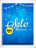 picture of eid festival celebration  - Beautiful sale poster - JPG