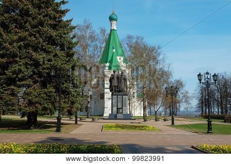 Archangel Michael Cathedral And Monument To The Founder Of Nizhny Novgorod - George Vsevolodovich An