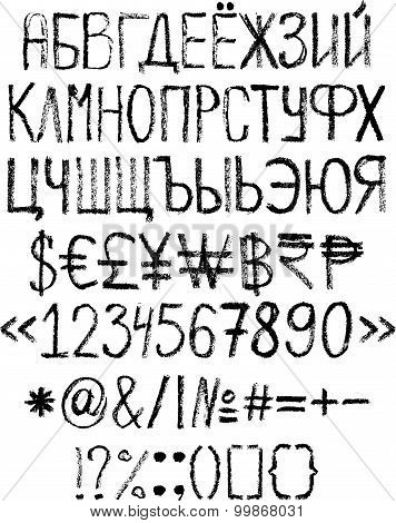Vector Illustration Russian Grunge Font With Numbers, Currency Signs. Russian Grunge Alphabet.