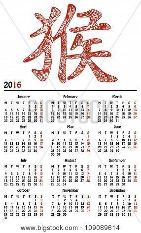 Calendar 2016 with red monkey hieroglyph