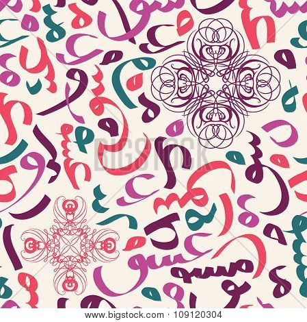 Colorful seamless pattern ornament Arabic calligraphy of text Eid Mubarak concept for muslim communi