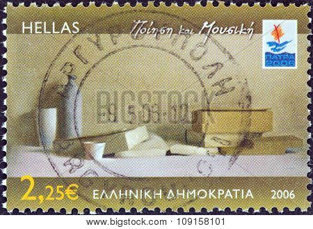 GREECE - CIRCA 2006: A stamp printed in Greece shows Religion and Art