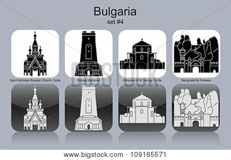 Landmarks of Bulgaria. Set of monochrome icons. Editable vector illustration.