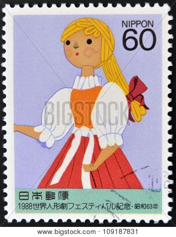 JAPAN - CIRCA 1995: A stamp printed in Japan dedicated to Tokyo Marionette shows a young puppet