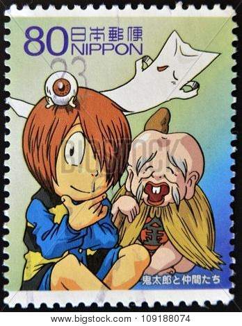 JAPAN - CIRCA 2005: A stamp printed in Japan shows character of GeGeGe no kitaro circa 2005