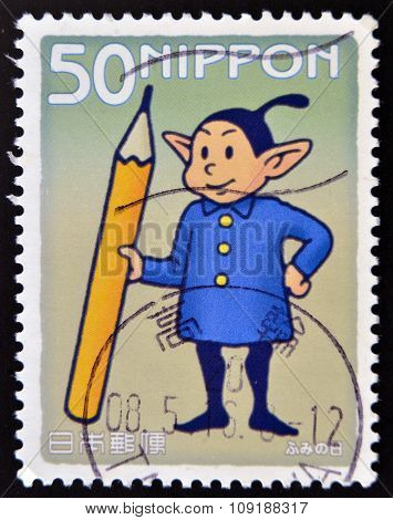 JAPAN - CIRCA 2004: A stamp printed in Japan shows Little Elf with a pencil circa 2004