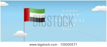 Vector design for UAE National Day. Message in English.