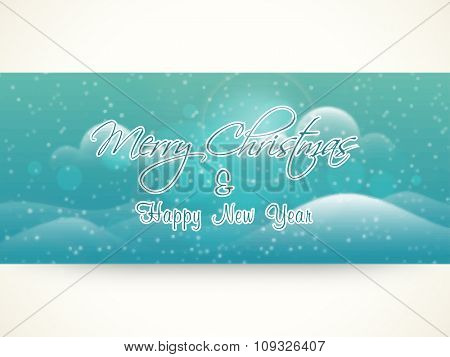 Beautiful greeting card design with shiny winter background for Merry Christmas and Happy New Year celebration.