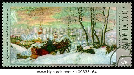 Vintage  Postage Stamp. Shrovetide  By Boris Kustodiev.