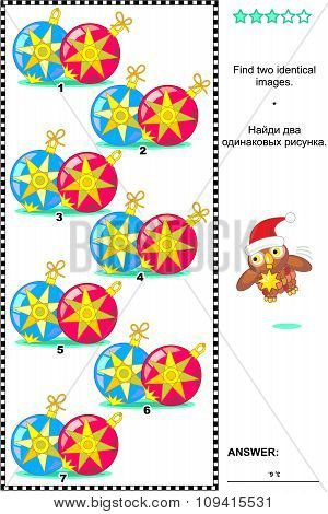 Picture puzzle with christmas baubles - find two identical images