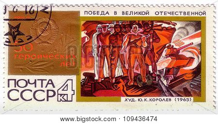 Ussr - Circa 1967: A Stamp Printed In The Ussr, Devoted 50 Heroic Years, Picture