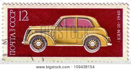 Ussr - Circa 1975: A Stamp Printed In The Ussr Shows Soviet Automobile Car Kim - 10, 1940, Developme