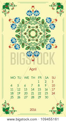 Calendar 2016. Template for month April
