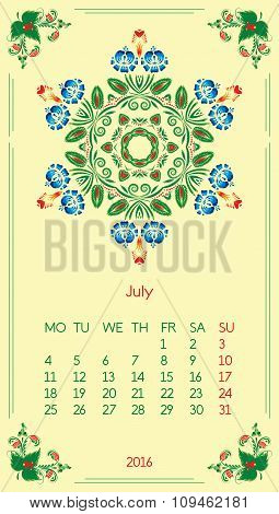 Calendar 2016. Template for month July