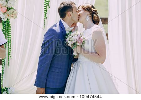 Arch wedding ceremony