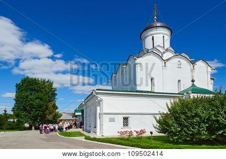 Assumption Cathedral Of Holy Dormition Knyaginin Nunnery, Vladimir, Russia