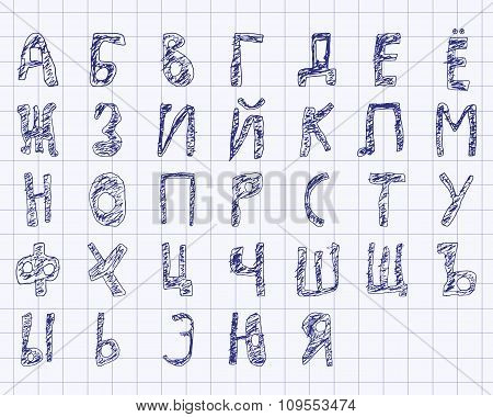 Hand drawn doodle cyrillic alphabet Filled blue pen