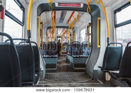 Interior Of Modern High-speed Tram In Moscow