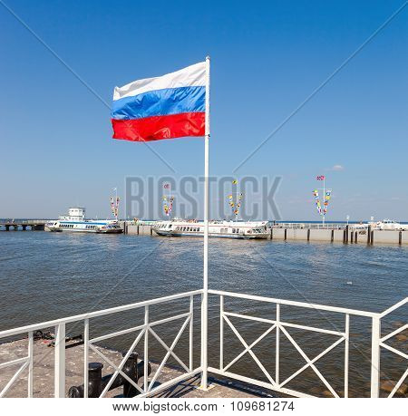 Russian Flag At The Peterhof Harbor In Summer Sunny Day