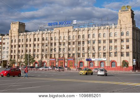 Central Telegraph Building And The Main Post Office In Volgograd