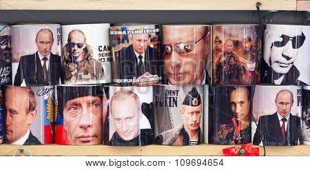 Vladimir Putin Cups
