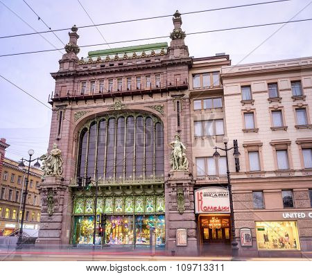 St Petersburg, Russia - November 26, 2015: Eliseyev Emporium Facade. Famous Food Hall Constructed In