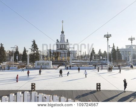 Ice Skating Rink In The Beautiful Winter Moscow