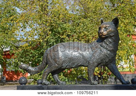 Irkutsk, Russia - Oct 10,2015: Cat Sculpture On Irkutsk Street. Russia