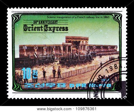 North Korea 1984